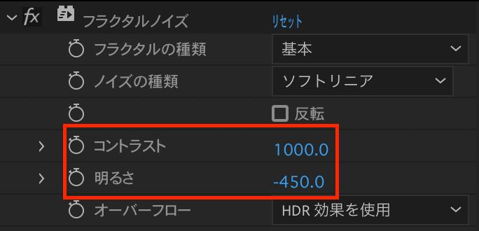 コントラスト1000明るさ-450